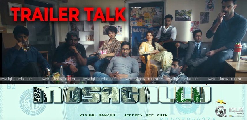 mosagallu-trailer-talk