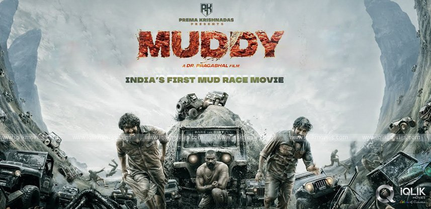 muddy-movie-teaser-reached-millions