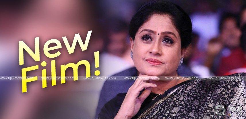 vijayashanti-powerful-role-in-new-movie