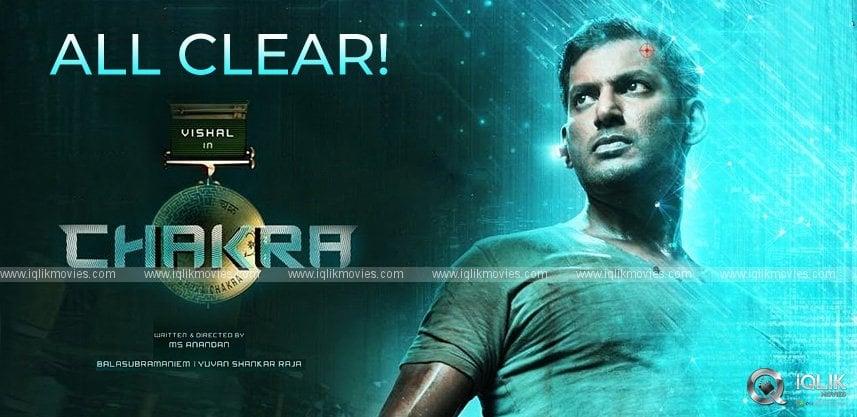 vishal-chakra-releasing-tomorrow