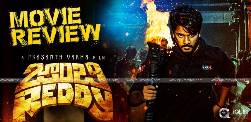 zombie-reddy-movie-review-and-rating