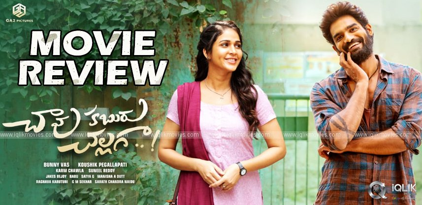 'Chaavu Kaburu Challaga' Movie Review and Rating