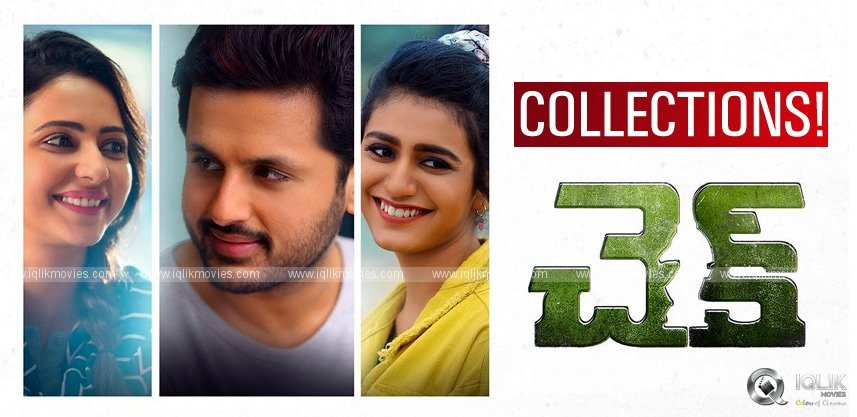 check-movie-collections