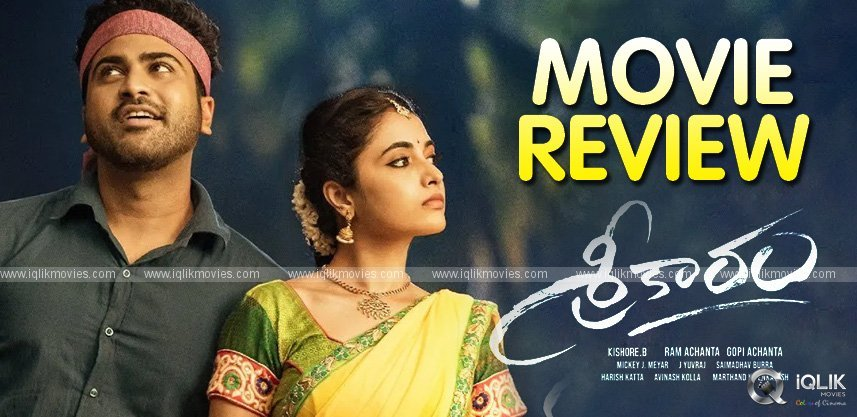 sreekaram-movie-review-and-rating