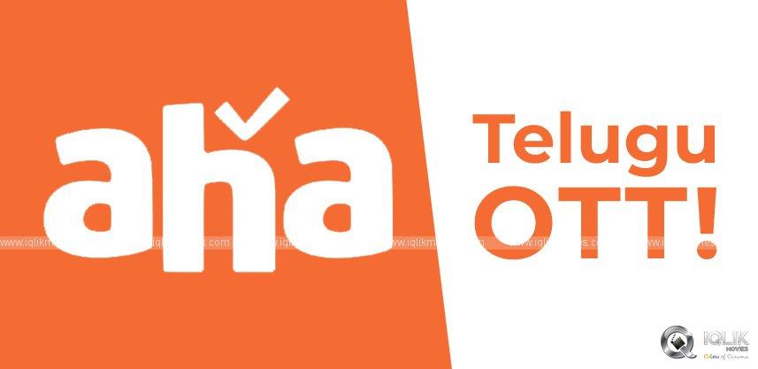 aha-video-ott-subscribers-reach-10-million