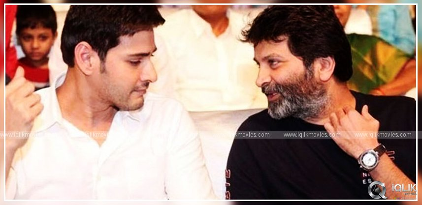 mahesh-babu-trivikram-movie-story