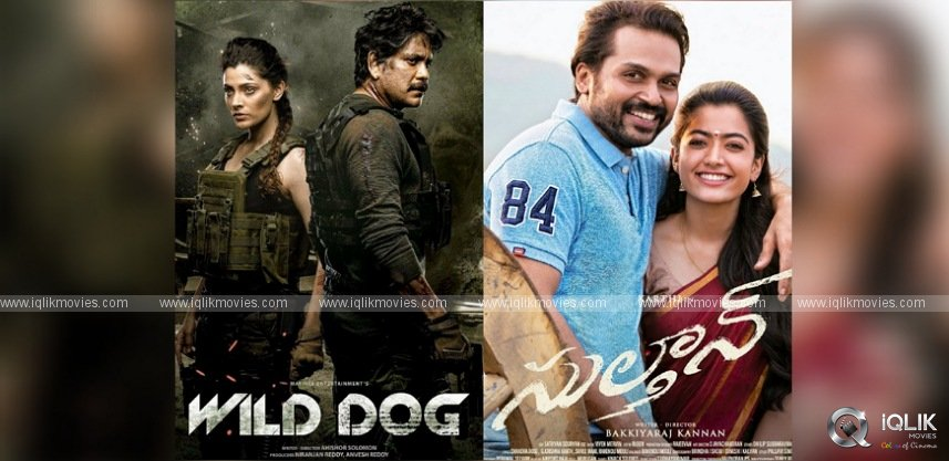 wild-dog-sulthan-collections