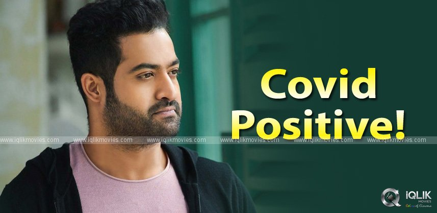 Jr NTR tested positive for COVID-19