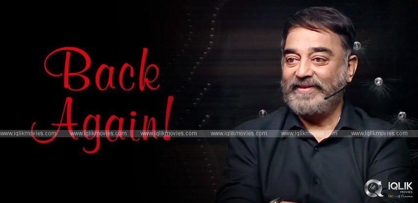 kamal-haasan-on-upcoming-movies