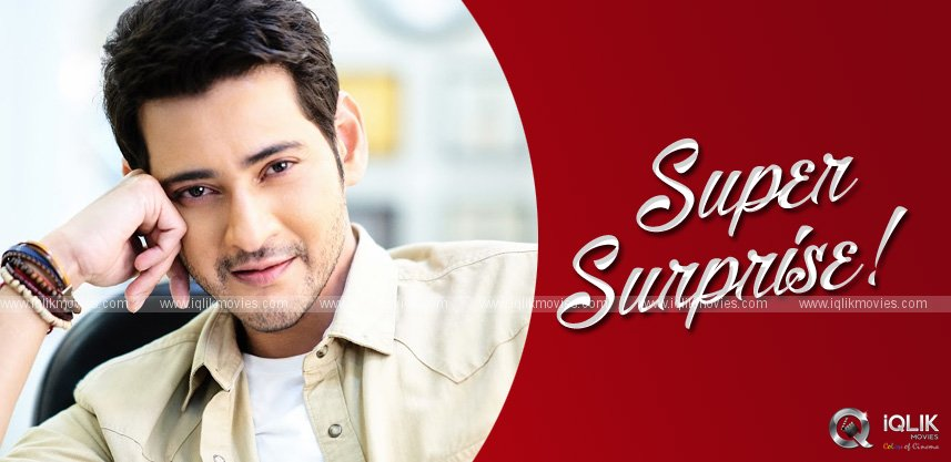 Mahesh Babu to not disappoint his fans!