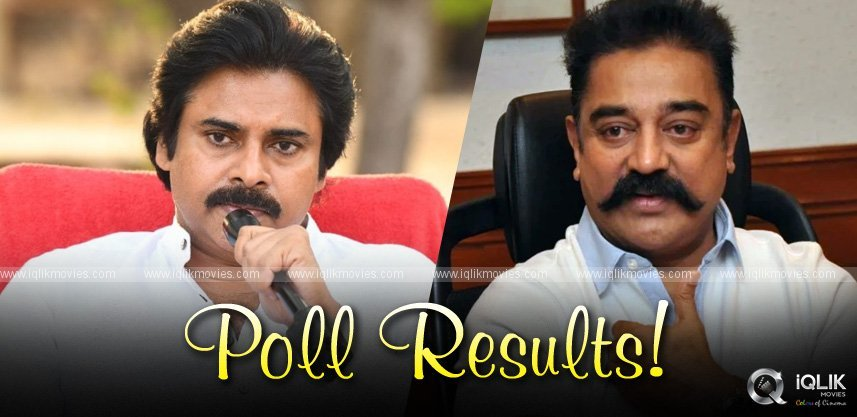 after-pawan-kamal-failed-in-tn-election