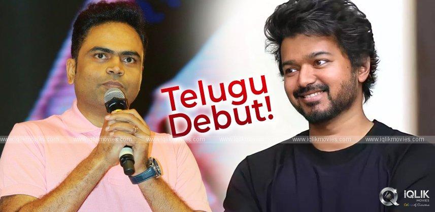 thalapathy-vijay-telugu-debut-with-paidipally-vamshi