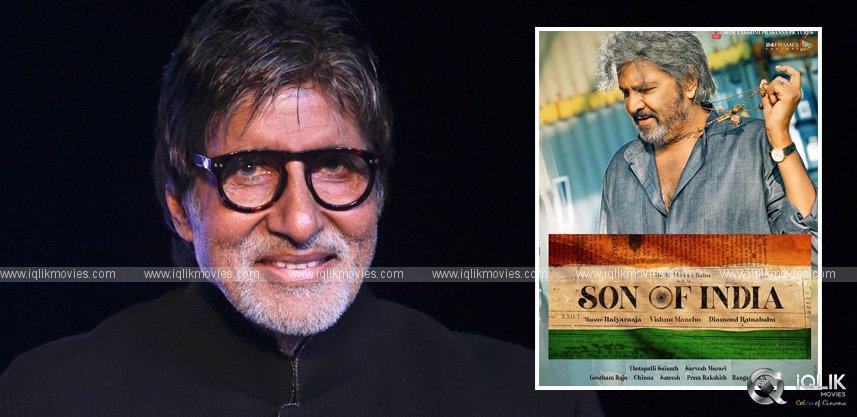 amitabh-bachchan-promotion-for-mohan-babu-son-of-india