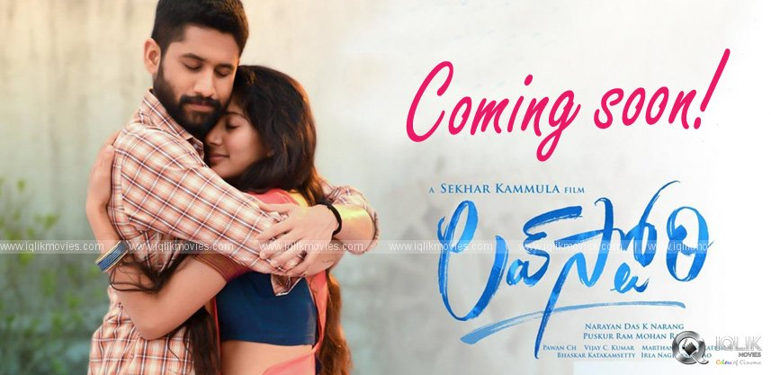 love-story-to-release-in-mid-july