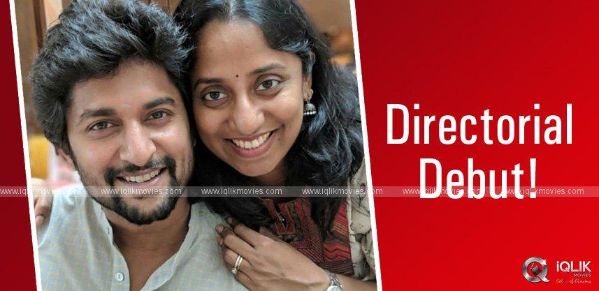 nani-sister-deepthi-makes-her-directorial-debut