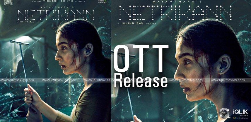 nayanathara-netrikan-release-on-ott