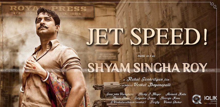 nani-shyam-singh-roy-shoot-update