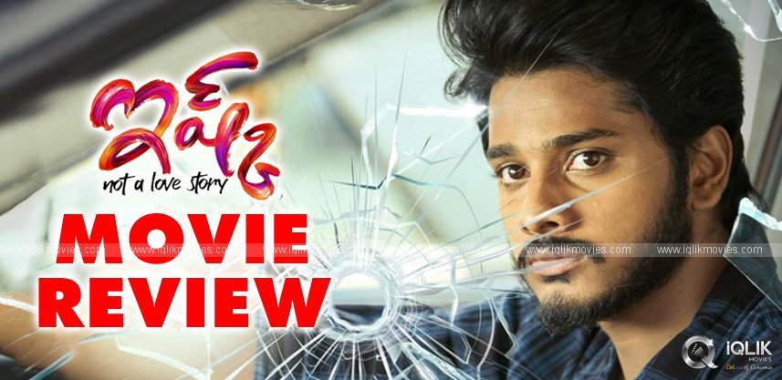 ishq-movie-review-and-rating