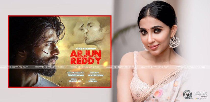 parvati-nair-missed-role-in-arjun-reddy