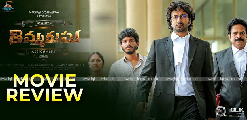 thimmarusu-movie-review-and-rating