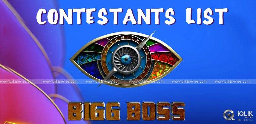 bigg-boss-season-5-telugu-update