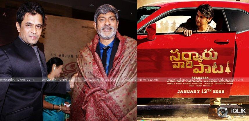 jagapathi-babu-replaces-arjun-in-sarkaru-vaari-paata
