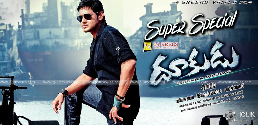 Dookudu Special Shows : Super Fans Sets a Never Before Record