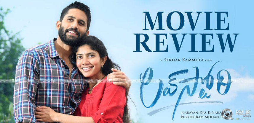Love Story Movie Review and Rating