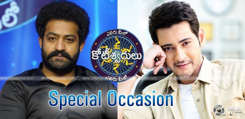 time-confirmed-for-mahesh-entry-in-emk