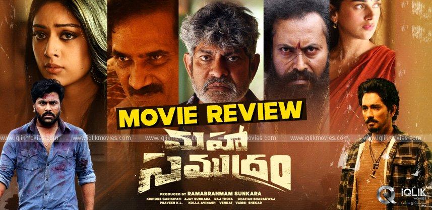 maha-samudram-movie-review-and-rating