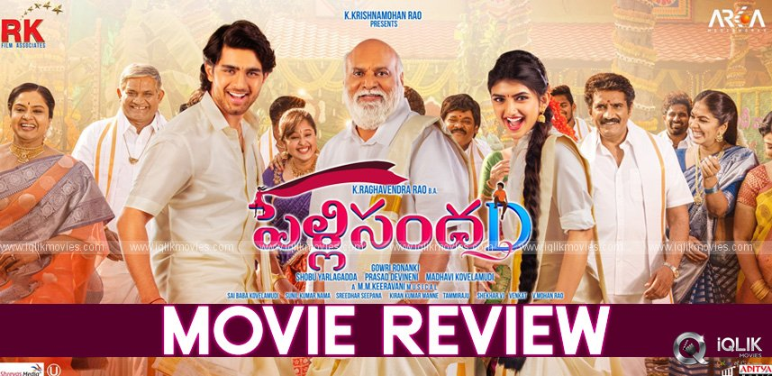 Pelli SandaD Movie Review and Rating