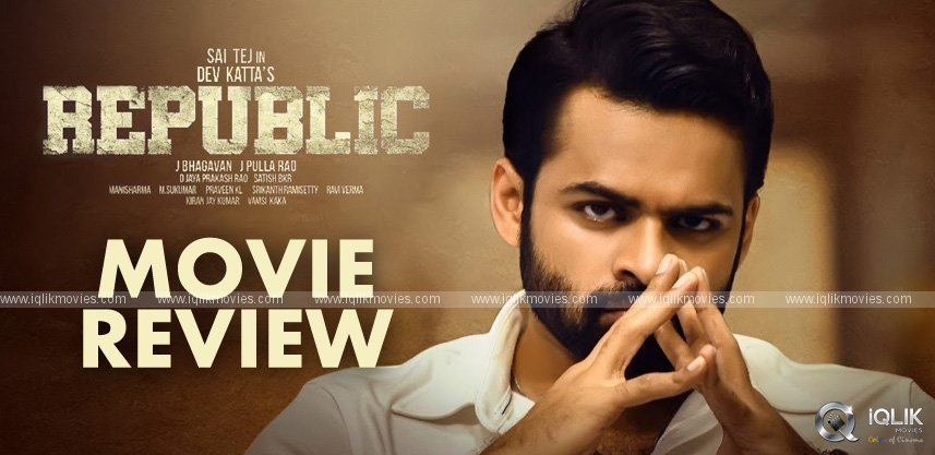 Republic Movie Review and Rating