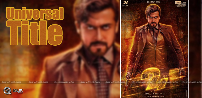 discussion-on-suriya-24-movie-title