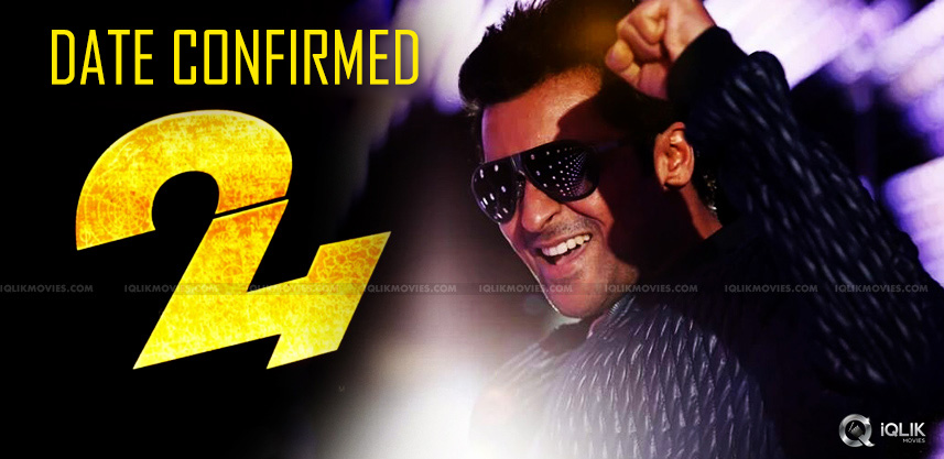 suriya-24-movie-release-date-details