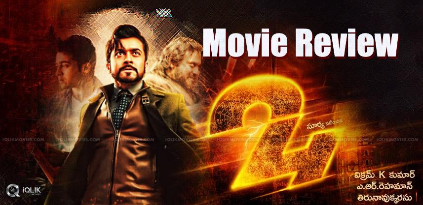 suriya-samantha-nithya-24-movie-review