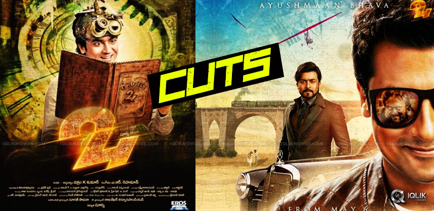 7mins-trim-for-suriya-24-movie