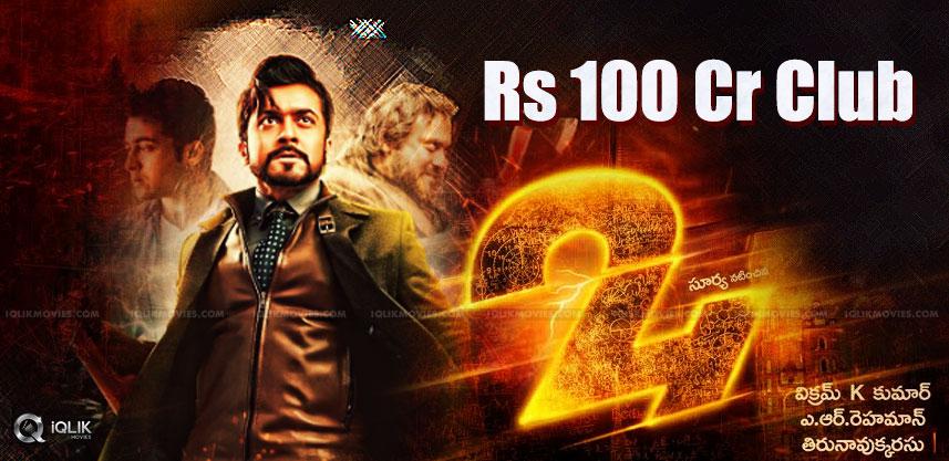 suriya-24-movie-in-rs100cr-club