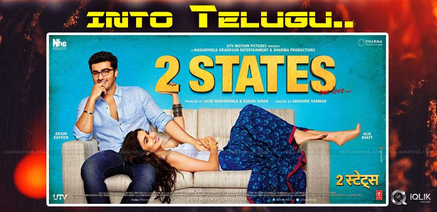2states-remake-into-telugu-details