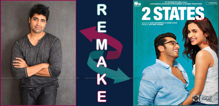 adavi-sesh-2018-movies-2-states-remake