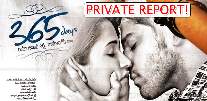 365days-movie-private-screening-updates