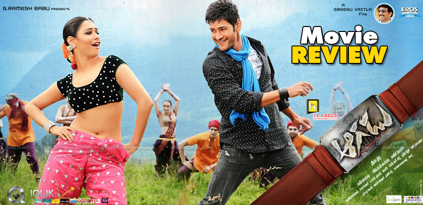 aagadu-movie-review-and-film-rating