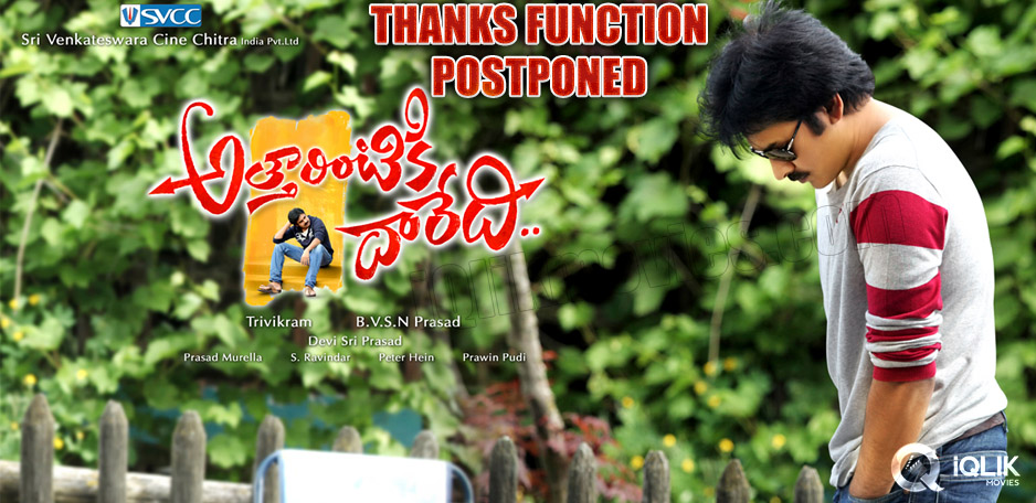 AD-Thanks-function-postponed
