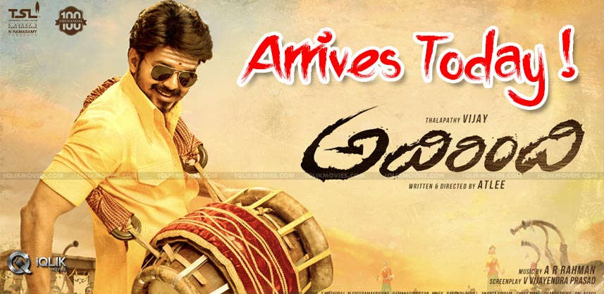 adirindhi-at-theaters-now