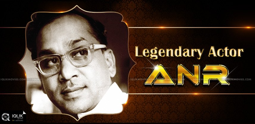 remembering-anr-who-lives-on