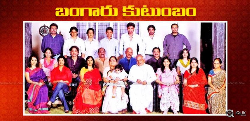 details-about-akkineni-nageswararao-family
