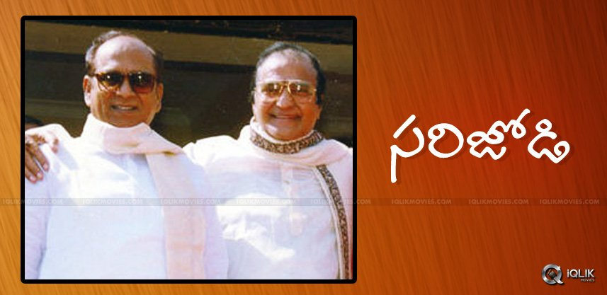 discussion-on-competition-among-ntr-anr