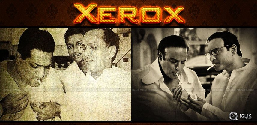 ntr-anr-picture-from-ntr-biopic