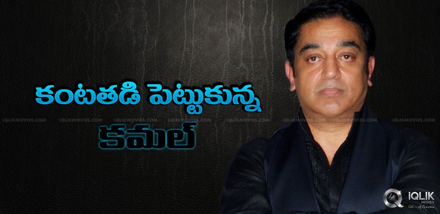 kamal-hassan-cried-while-watching-anr-manam-film