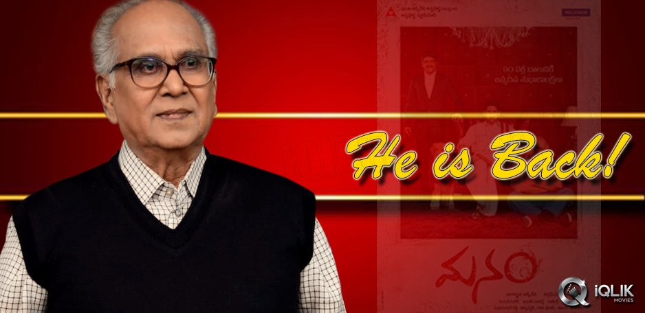 ANR-back-in-Manam-sets