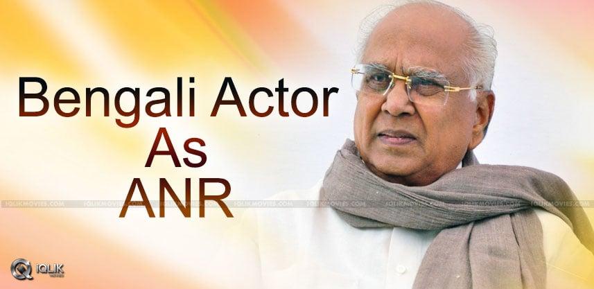 bengali-actor-akkineni-nageswar-rao-detailsw